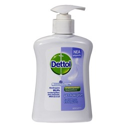 Dettol Hand Wash - Sensitive Hygiene Liquid 250ml