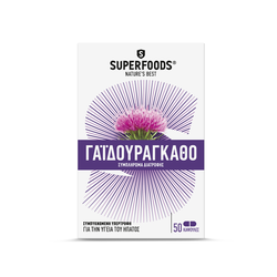 Superfoods MilK Thistle 50caps