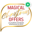 Magical Christmas Offers
