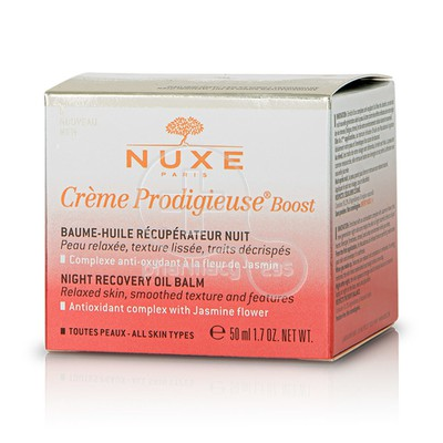 NUXE - CREME PRODIGIEUSE BOOST Baume-Huile Recuperateur Nuit - 50ml