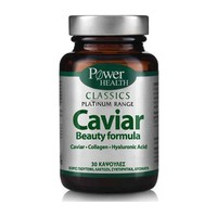 POWER HEALTH CLASSICS PLATINUM CAVIAR BEAUTY FORMULA 30CAPS