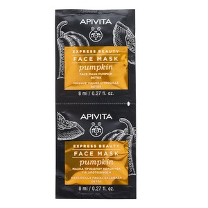 APIVITA Express beauty pumpkin detox για αποτοξίνω