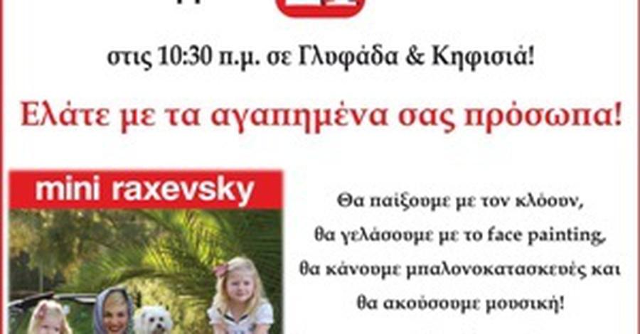 a35d4ee8a35 Party Mini Raxevsky