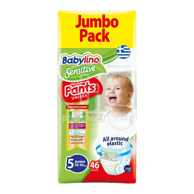 BABYLINO - JUMBO PACK SENSITIVE Pants Unisex Junior No5 (10-16kg) - 46τεμ.