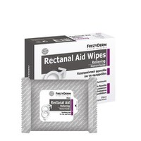 FREZYDERM RECTANAL AID WIPES (20TMX)