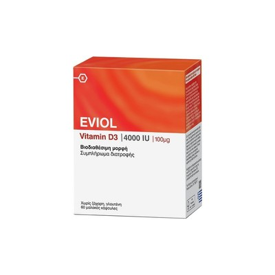 Eviol - Vitamin D3 4000IU (100μg) - 60caps