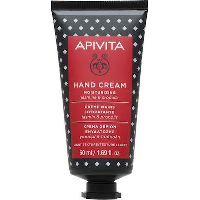 APIVITA HAND CREAM JASMINE 50 ML