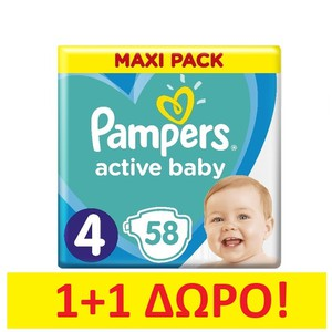 Pampers no4 58       1
