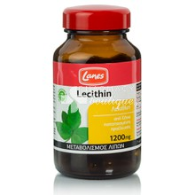 Lanes LECITHIN 1200mg - Αδυνάτισμα, 75caps