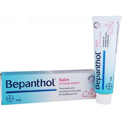 Bepanthol Ointment for protection and treatment of rash in babies  100gr