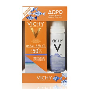 Vichy promo ideal soleil skin perfecting velvety cream 50ml                      50ml