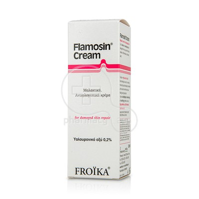 FROIKA - Flamosin Cream - 50ml