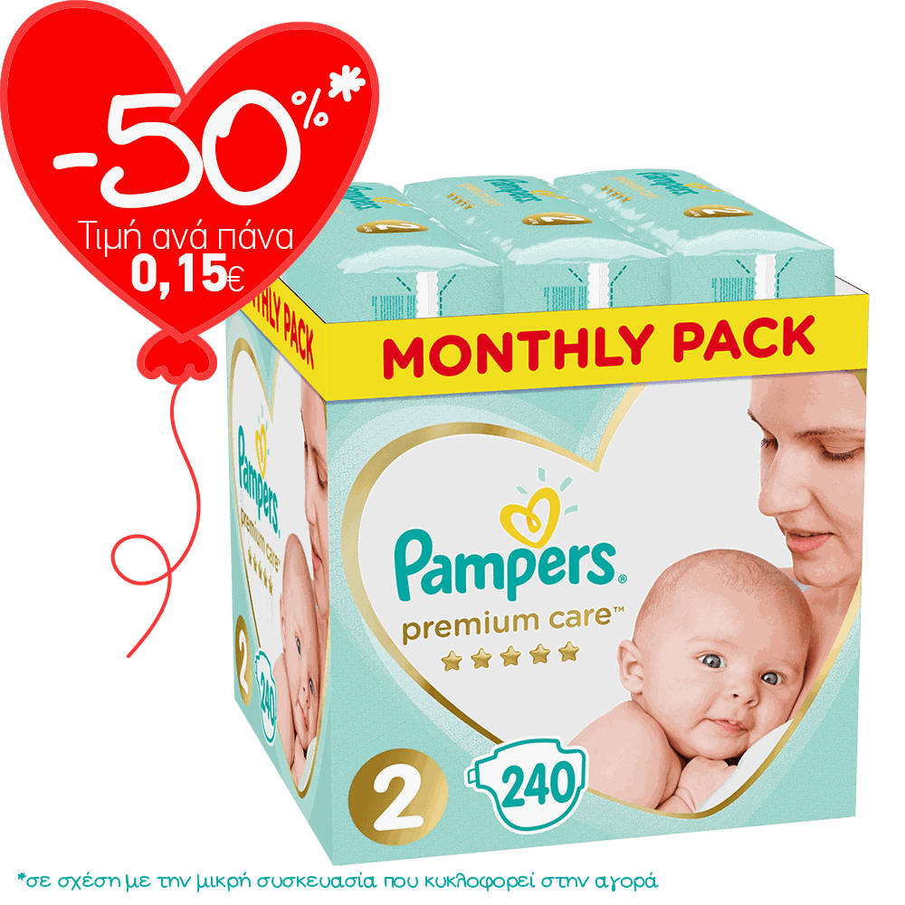 S3.gy.digital%2fpharmacy295%2fuploads%2fasset%2fdata%2f40870%2f130757 pampers   monthly pack premium care new baby no2  4 8kg    240 %cf%80%ce%ac%ce%bd%ce%b5%cf%82 8001090379474 08001090379474 b