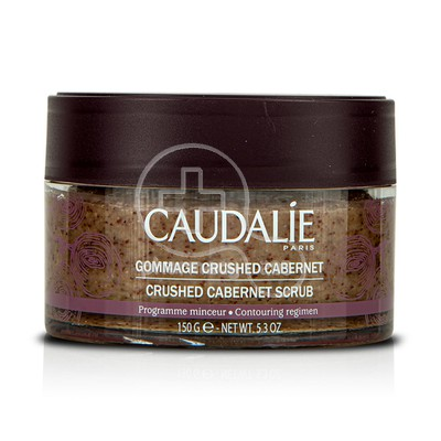 CAUDALIE - Gommage Crushed Cabernet - 150gr