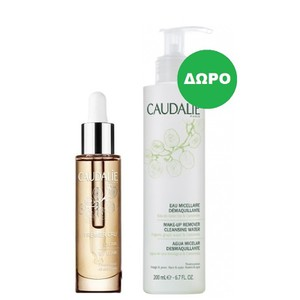 Caudalie premier cru the elixir 29ml22