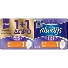 Always Platinum Ultra Normal Plus 1+1 16 τμχ