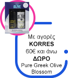 S3.gy.digital%2f2happy gr%2fuploads%2fasset%2fdata%2f50103%2fkorres pure greek olive badge
