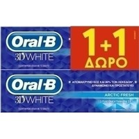 ORAL-B 3D WHITE ARCTIC FRESH 1+1 ΔΩΡΟ(75+75ML)