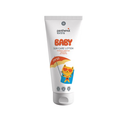 Panthenol Extra - Baby Sun Care Lotion - 200ml
