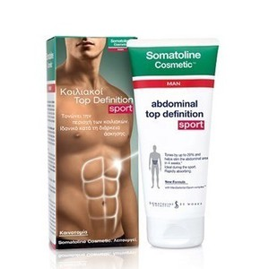 Somatoline cosmetic koiliakoi top definition sport normal