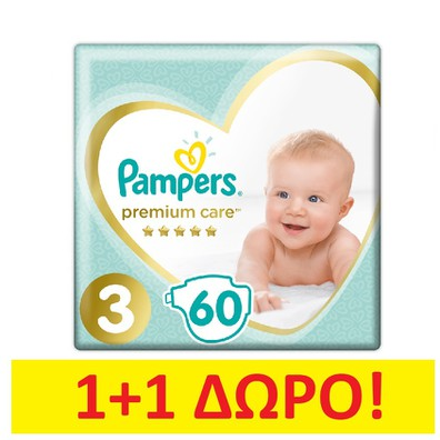 Pampers no3 60       1