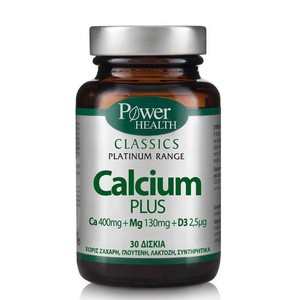 Power health calcium plus