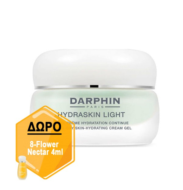 DARPHIN HYDRASKIN LIGHT CREAM-GEL 50ML + ΔΩΡΟ Darphin 8-Flower Nectar 4ml