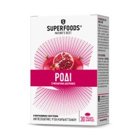 SUPERFOODS ΡΟΔΙ (POMEGRANATE) 350MG 30CAPS