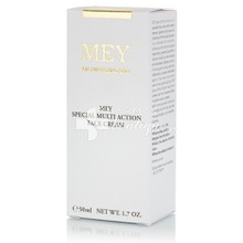 MEY Special Multi Action Face Cream (PNM) - Ενυδάτωση Κανονικό / Μικτό Δέρμα, 50ml