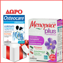 Vitabiotics MENOPACE PLUS - Εμμηνόπαυση, 28tabs/28caps