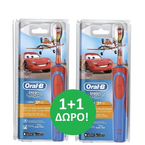20160404154852 oral b stages power disney cars 3 x2