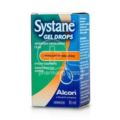 ALCON - SYSTANE GEL DROPS - 10ml