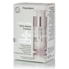 Frezyderm INSTANT LIFTING SERUM - Ορός Σύσφιξης, 15ml