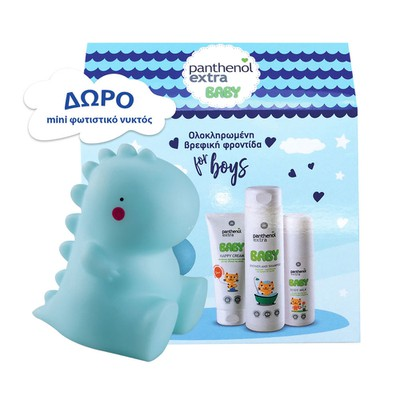 Panthenol Extra - Baby Kit for Boys - Nappy Cream 100ml & Shower+Shampoo - 300ml & Body Milk - 100ml & ΔΩΡΟ Φω