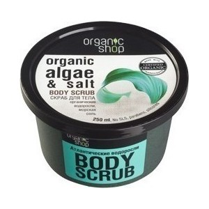 Natura siberica organic polish atlantic algae   salt body scrub 250ml