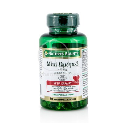 NATURE'S BOUNTY - Mini Ωμέγα-3 450mg - 60mini softgels