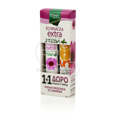 POWER HEALTH - PROMO PACK ΔΩΡΟ Echinacea Extra με Στέβια (24eff.tabs) ΜΕ ΔΩΡΟ Vitamin C 500mg (20eff.tabs)