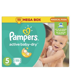 04015400265016 81555287 pampers mega box
