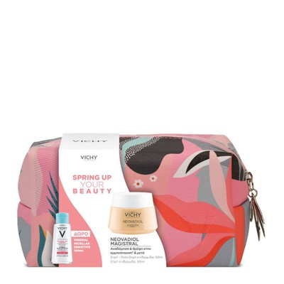 VICHY NEOVADIOL MAGISTRAL POUCH C3 2020