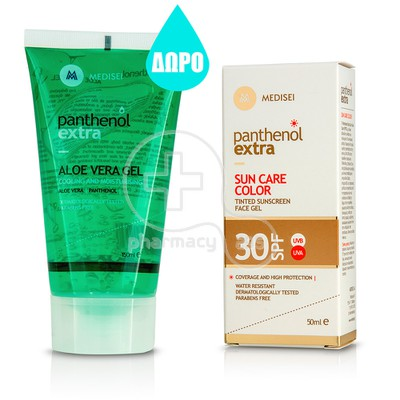 PANTHENOL - PROMO PACK PANTHENOL EXTRA SUN CARE Color SPF30 (50ml) ΜΕ ΔΩΡΟ Aloe Vera Gel (150ml)