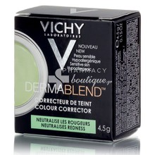 Vichy Dermablend Colour Corrector GREEN - Neutralises Redness, 4.5gr
