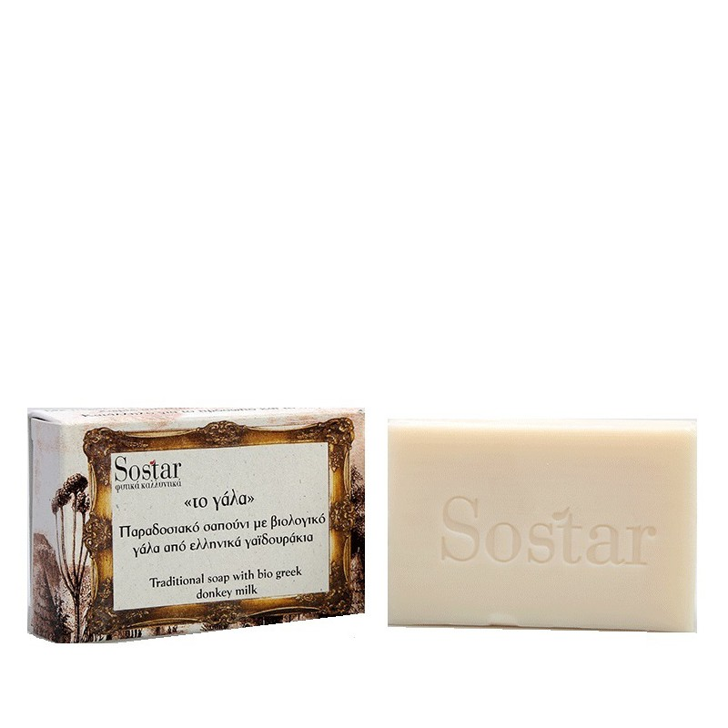 819455f3dbb Sostar | Sostar «Το Γάλα» Παραδοσιακό Σαπούνι με Βιολογικό Γάλα από ...