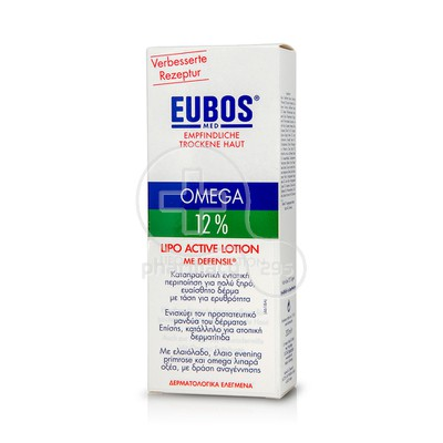 EUBOS - OMEGA 3-6-9 12% Lipo Active Lotion - 200ml