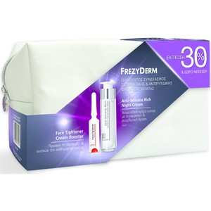 FREZYDERM Νεσεσέρ anti-wrinkle rich night cream (45+) 50ml & Face tightener cream booster 5ml