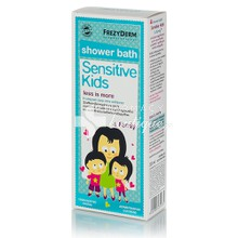Frezyderm Sensitive Kids SHOWER BATH - Αφρόλουτρο, 200ml