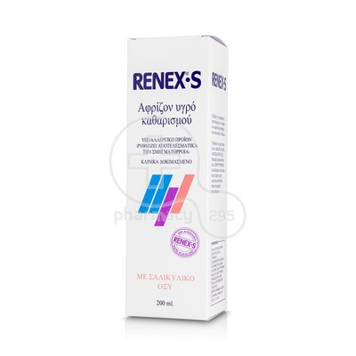 FROIKA - RENEX S Foaming Cleansing Liquid - 200ml