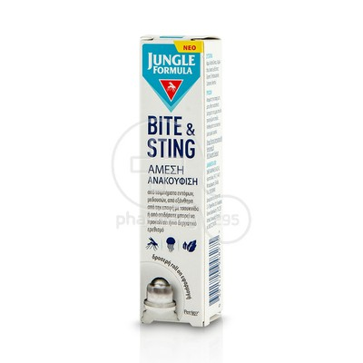JUNGLE FORMULA - Bite & Sting - 15ml