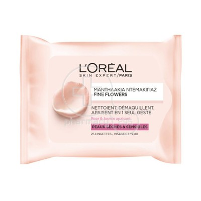 L'OREAL PARIS - FINE FLOWERS Cleansing Wipes Rose & Jasmine (Dry/Sensitive Skin) - 25wipes