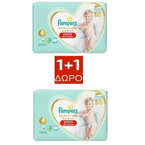 PAMPERS Premium pants N4 9-15kg 38πάνες 1+1ΔΩΡΟ