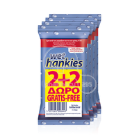 WET HANKIES - PROMO PACK 2+2 ΔΩΡΟ CLEAN & PROTECT Antibacterial Υγρά μαντηλάκια - 15τεμ.